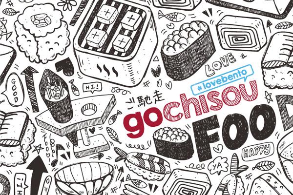 gochisou_b_01