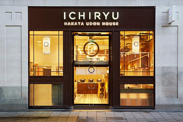ichiryu_interior_01