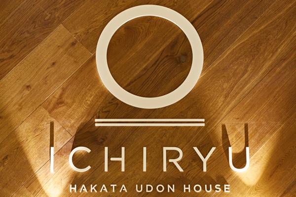 ichiryu_interior_02