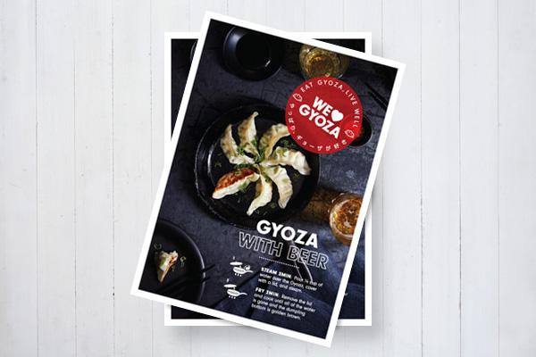 gyoza_flyer