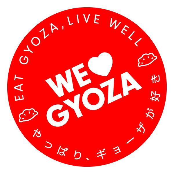 we_logo_gyoza_logo